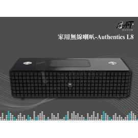 高傳真音響 JBL~Authentics L8~家用無線喇叭 二音路喇叭 30W驅動揚聲器