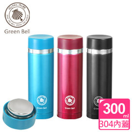 ~~GREEN BELL綠貝~300ml復刻炫彩咖啡保溫杯