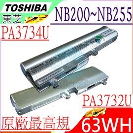 Toshiba電池^( 超長效^)~東芝電池 NB200電池 NB201 NB203 NB