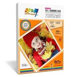 彩之舞 265g 5x7 柔光珍珠型 高畫質 相紙–防水 30張 包 HY~B77