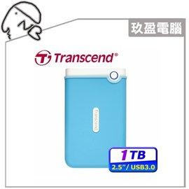 【創見】2.5吋 創見 1TB StoreJet 硬碟(TS1TSJ25M3B) 粉藍