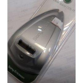 Sony Ericsson T20/T28/T29/T39/T60/T61/T66/R300/R310/R520/R600/A2618/2628/A3618/T200/T610/T630/P800  壁充旅充/旅行充電器CDS-11
