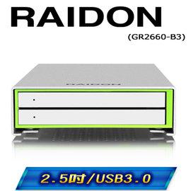 RAIDON GR2660~B3 2.5吋 USB3.0 2bay 2.5吋磁碟陣列設備