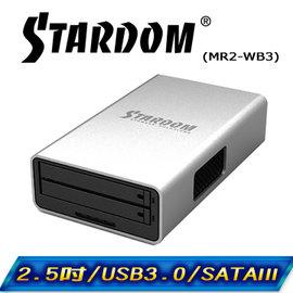 STARDOM MR2~WB3 2.5吋 USB3.0 FW800 2bay 磁碟陣列設備
