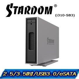 STARDOM i310~SB3 6G  3.5吋 2.5吋 USB3.0 eSATA 1