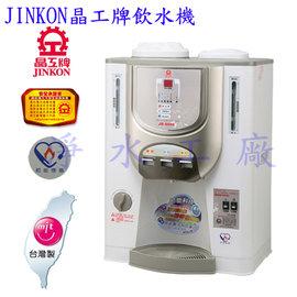 【淨水工廠】《分期0利率》《免運費》JD-8805/JD8805晶工牌《冰溫熱三溫機》開飲機~『全自動補水型』