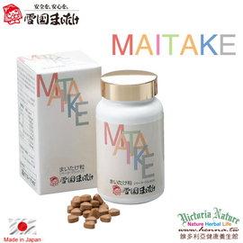 MAITAKE 雪國舞茸子 天喜錠 ^(300mg x 300錠^)