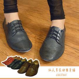 ~CS鞋包e舖~牛津鞋小尖頭真皮女鞋 休閒牛皮平底鞋 ^(棕色、紅色、藍色^) ^~^~仙