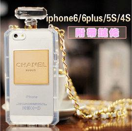 香奈兒N5蘋果香水瓶手機保護殼iPhone7 iPhone7plus iPhone6 iP