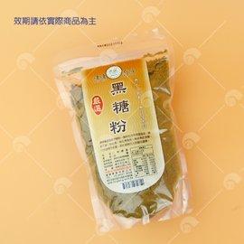 【艾佳】塘塘廚房-純黑糖500g±5%/包