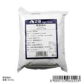 【艾佳】葡萄糖粉500g±5%/包
