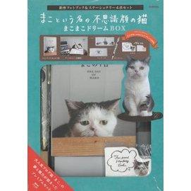 不思議囧臉貓MAKO可愛收藏 :寫真冊&文具組