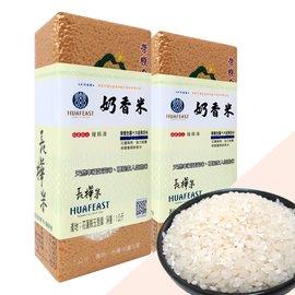~好客~花蓮水稻米~A025005 長樺 金質奶香米^(1kg 包,共兩包^)