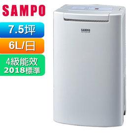 SAMPO聲寶 6L空氣清淨除濕機 AD~BM121FT