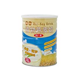 里仁 植物燕麥奶1000g 罐~A43023~