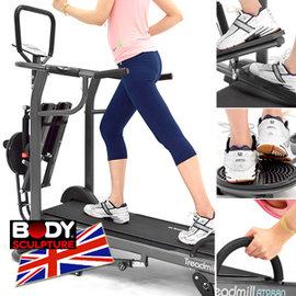 【BODY SCULPTURE】4in1多功能跑步機 C016-2880 (踏步機美腿機.扭腰盤扭扭盤.伏地挺身器.運動健身器材.推薦.哪裡買)