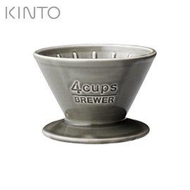 yudocafe~KINTO單孔陶瓷濾杯2^~4人份(可 專屬金屬濾網) Hario 02