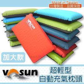 【VOSUN】台灣製 超輕自動充氣枕頭(加大款)/方形枕.四方形.規則型/可當背部靠墊.適飛機.露營.午睡.旅行.登山等_ FB-171