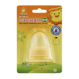 小獅王辛巴粉彩PP標準瓶蓋組 (S6112)