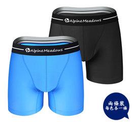 PUSH!機能面料乾燥速度比棉等織物快50%的 AM-COOL頂級運動男內褲(二條裝)