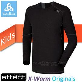 【瑞士 ODLO】X-WARM effect 兒童.女頂級機能型銀離子保暖內衣(超保暖型.164cm).圓領排汗衛生衣.兒童保暖衣/吸濕排汗快乾.抗菌/155169 黑