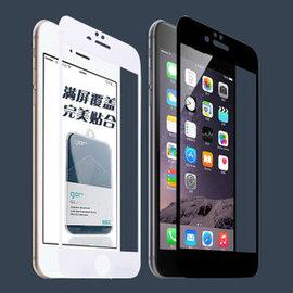 ~YOUP~Apple iphone6 iphone 6 plus滿版鋼化玻璃保護膜 滿板
