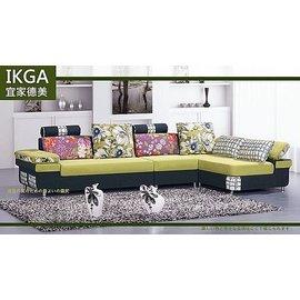 綠野仙蹤布沙發 可客製化可改顏色 ^~工廠直營^~^~IKGA^~ ^(中椅需加購^)