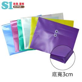 4.5折 A4珍珠色橫式繩扣式公文袋12入配色 包 環保無毒 數量有限 為止 45895