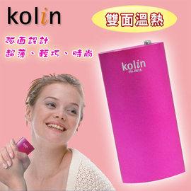 Kolin 歌林 充電式 雙面溫熱 隨身 暖暖寶 / 電暖蛋 / 暖暖蛋 / 懷爐 / 暖手寶 FH-R018