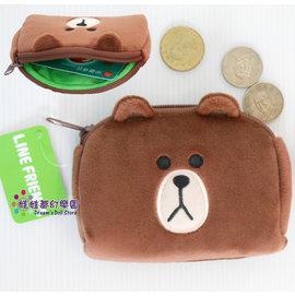 娃娃夢幻樂園^~ LINE^~熊大零錢包^~長13cm^~ 款^~5吋小物包^~全省宅配