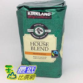 ^~玉山最低網^~ COSCO KIRKLAND 咖啡豆 907公克_C69790 459