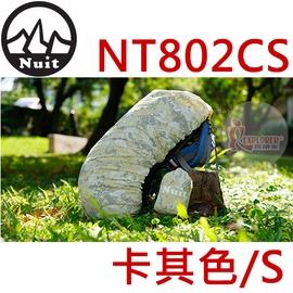 探險家戶外用品㊣NT802CS 努特NUIT 迷彩遮雨罩(卡其色/S) 背包套 防雨罩 防水套 防水罩 背包罩 防水背包套 背包雨衣
