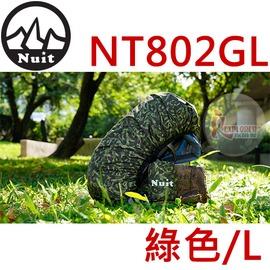 探險家戶外用品㊣NT802GL 努特NUIT 迷彩遮雨罩(綠色/L) 背包套 防雨罩 防水套 防水罩 背包罩 防水背包套 背包雨衣
