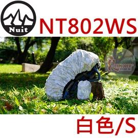 探險家戶外用品㊣NT802WS 努特NUIT 迷彩遮雨罩(白色/S) 背包套 防雨罩 防水套 防水罩 背包罩 防水背包套 背包雨衣