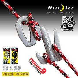 【美國 NITE IZE】Figure 9 Large 繫繩勾 (大).大號鋁合金掛鉤.繩扣.綁繩/承重136kg/F9B-03-09 銀白色砂光