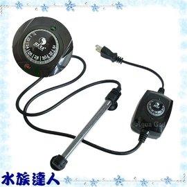 【水族達人】【加溫設備】海薩 HEXA《IC 電子控溫加熱器 100W》加溫器/控溫器