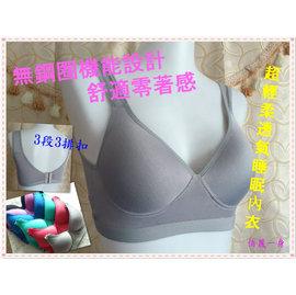 俏麗一身^~B1616^~是胸罩^~也是 內衣^~透氣排汗無鋼絲 型內衣瑜珈有氧 居家休閒