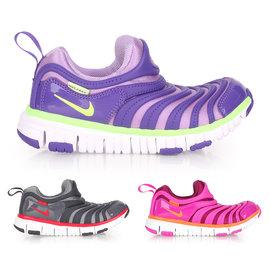 NIKE DYNAMO FREE 男女大童慢跑鞋(免運 童鞋 毛毛蟲鞋【02013002】≡排汗專家≡