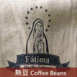 ~福璟咖啡豆 ~~半磅 ~瓜地馬拉薇薇特南果 法蒂瑪莊園咖啡豆Guatemala Hueh