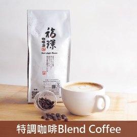~福璟咖啡豆 ~~半磅 ~黃金曼巴咖啡^(半磅 225g^)