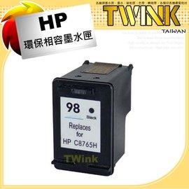 HP No.98 ^(C9364WA^) 黑色環保墨水匣 D4160 PSC 2575 C