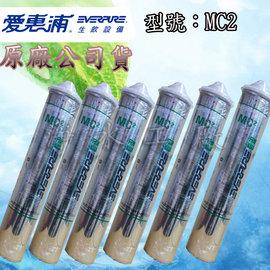 《6入》《免運費》《贈餘氯測試液+沐浴器》台灣愛惠浦公司貨 QC7-MC/MC2濾心 具雷射防偽標籤(營業冷飲用)