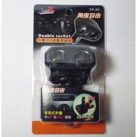 ~~優洛帕~汽車用品~~折疊式 2孔電源插座擴充器 LED藍光 直插可調式 點煙器 擴充座