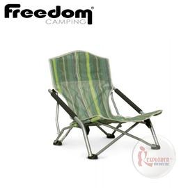 探險家戶外用品㊣0080903-00130 紐西蘭 Freedom Camping 風若 斜躺摺收椅-扶手 休閒椅 摺疊椅 折疊椅 導演椅 躺椅