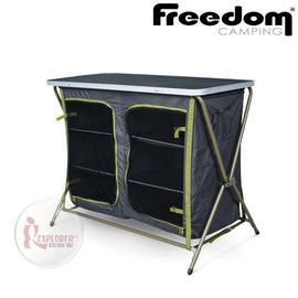 探險家戶外用品㊣0090401-00200 紐西蘭 Freedom Camping IC 摺疊收納儲物6格櫃 快速可搭起魔術櫥櫃 行動櫥櫃 廚房