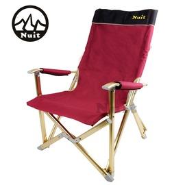 探險家戶外用品㊣NTC88 努特NUIT土豪金巨川椅(陽極金) 導演椅 野營椅 折疊椅 休閒椅 耐重130kg