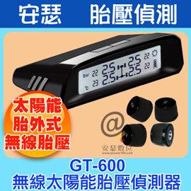 FLYone GT600【胎外式 黑白】無線 太陽能 胎壓偵測器  另 MIO C330 C320 C335 688D 638 588 M500 M550 R52 R50