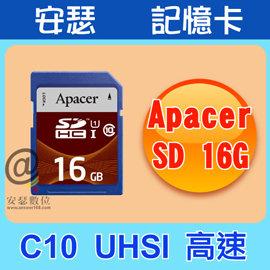 Apacer 宇瞻 SDHC 【U1 C10】 16GB 超高速 記憶卡 適用 行車紀錄器 數位相機 MIO 588 另 mio 538 388 rm01 RM03 GDR35 GDR43