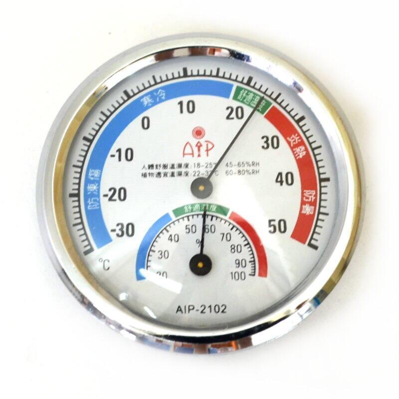 ~GF312~溫溼度計AIP~2102 溫度計^(小^) 濕度計 健康管理 免電池