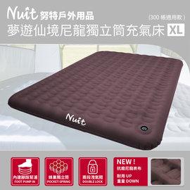 探險家戶外用品㊣NTB13 努特NUIT 夢遊仙境充氣床墊 XL號 充氣睡墊 287*197CM  享受 歡樂時光 成為 露營達人 非潘朵拉